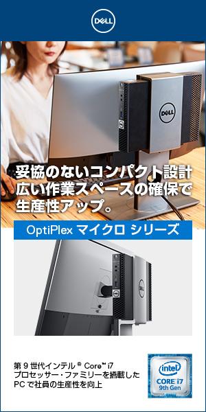 KDDI(au) - ITmedia Mobile